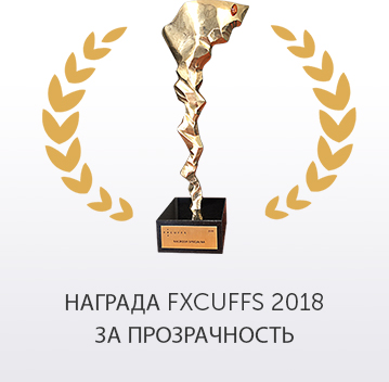 FxCuffs 2018 award for transparency